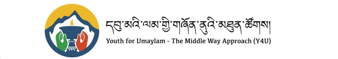 Youth for Umaylam - The Middle Way Approach (Y4U)
